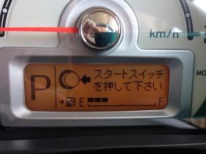 ラパン スマートキー 鍵 ボタン