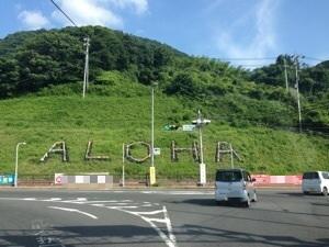 周防大島 鍵トラブル